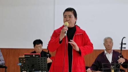 刘玉莲演唱曲剧《四郎探母》鼓打五更鸡叫鸣