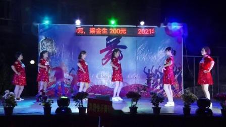 洪塘快乐舞队《好运送给你》2021年重阳沙院新生街舞队晚会
