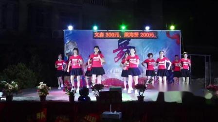 木苏健身舞队《意乱情迷》木苏健身舞队《意乱情迷》 2021年重阳沙院新生街舞队晚会