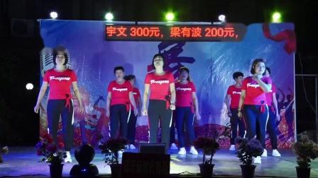 碌牙新时代舞队《最爱就是你》2021年重阳沙院新生街舞队晚会