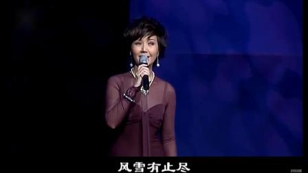 沪剧《被唾弃的人》选段   表演者  茅善玉