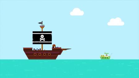小朋友和阿奇玩海盗游戏,还有海盗船,这效果可真好啊