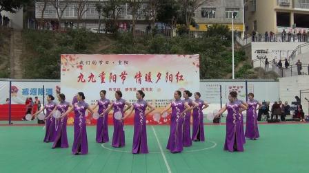 2021年九九重阳节表演24