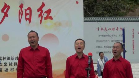 2021年九九重阳节表演26