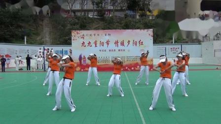 2021年九九重阳节表演30