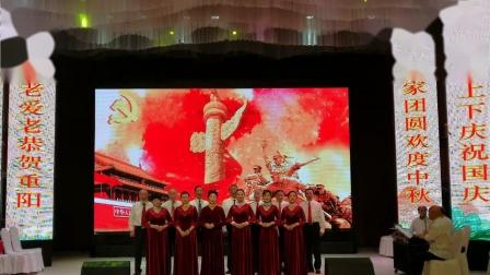 """5男女声小合唱《把一切献给党》- 黎明分会老版纳艺术团""""庆三节 迎新春""""联欢会"""