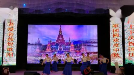 """7傣族舞蹈《有一个美丽的地方》- 黎明分会老版纳艺术团""""庆三节 迎新春""""联欢会"""