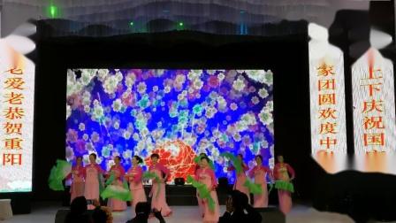 """10花灯歌舞《百年大庆说小康》- 黎明分会老版纳艺术团""""庆三节 迎新春""""联欢会"""