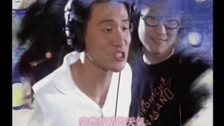 金曲重溫 張學友 鄭中基 許志安 甲乙丙丁 1996[超清版]