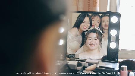 临海杰哥婚礼影像出品210606 临海婚礼 婚礼拍摄 婚礼当天拍摄 婚礼录像