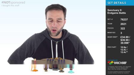 乐高76237 Sanctuary II_ Endgame Battle LEGO积木砖家评测
