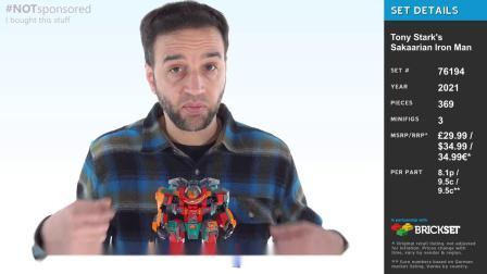 乐高76194 Marvel's What If..._ Tony Stark's Sakaarian Iron Man LEGO积木砖家评测