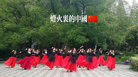 灯火里的中国【制群】
