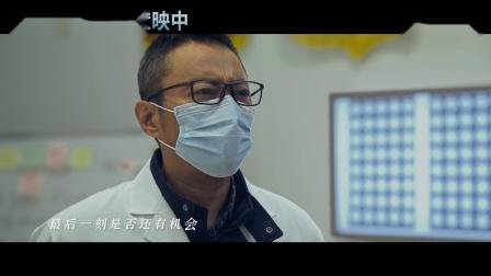 毛不易-甘心替代你 (《中国医生》电影插曲)