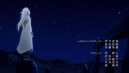 [片头] 世界尽头的圣骑士  (2021年10月番动画)