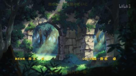 [片头] 国王排名  (2021年10月番动画)