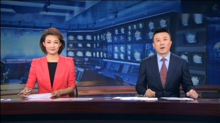 【电视台】转播央视新闻联播过程:江苏·连云港·赣榆区