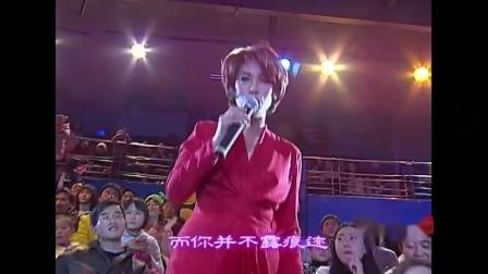 你的眼神  蔡琴【2001现场版】