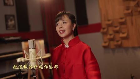 笛子曲【我在延安唱北京】E6转E5调(王二妮演唱版)