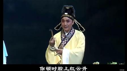 沪剧《寒梅吐艳》选段   表演者  李建华  王丽君  殷杰