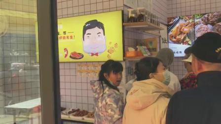 鲜卤好呲先生郑州路店,社区店小投资,好生意…