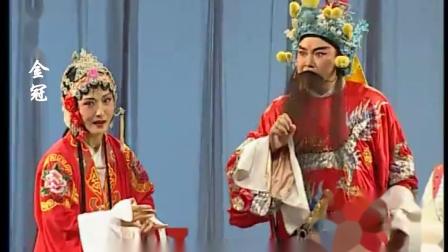 婺剧前后金冠阳河摘印选段 浙江婺剧团