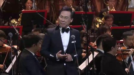 雷佳 廖昌永 王璟《天边有颗闪亮的星》《像天使一样美丽》《向往》第13届中国音乐金钟奖开幕音乐会