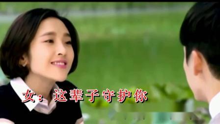歌曲:蝶恋花儿不分离(翻唱:天马  映雪寒梅)