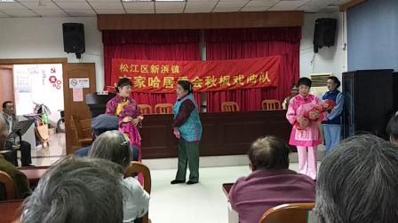 重阳,秋枫戏曲队巡演在赵王村之七。video_20211017_144458