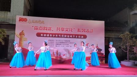 广场舞《灯火里的中国》黄圃镇送戏下乡活动系列
