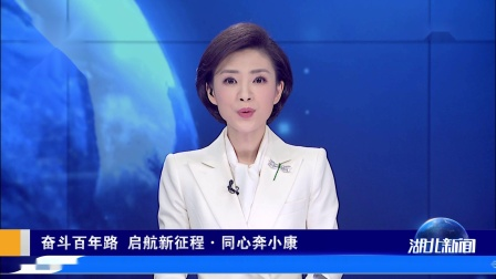 """宜昌兴山县:用最低成本打造最美""""乡愁"""""""