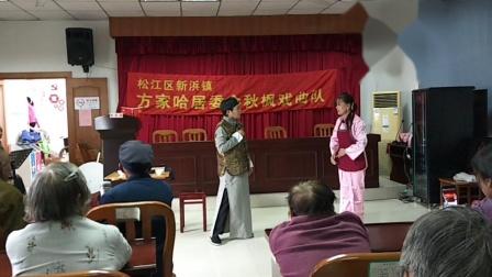 重阳,秋枫戏曲队巡演在赵王村之三Uvideo_20211017_133622
