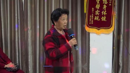 歌曲清唱《见了你们格外的亲》演唱:崔国平 河南可望国际旅行社重阳节联谊会演出节目 视频摄制熊中志