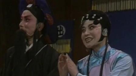 常香玉1991  05