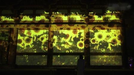 Proliferating Immense Life in Toji Kodo