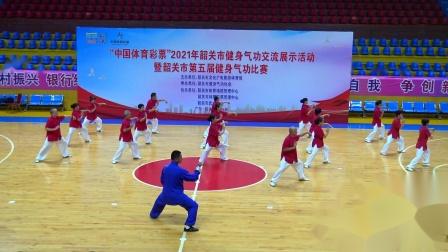 陈志强带领韶关学员展示陈式太极拳