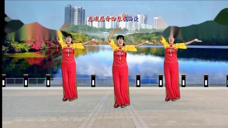 三友矿山广场舞《一朵回忆心上开》好听又好看简单易学32步
