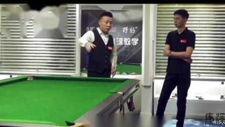 台球职业选手训练计划,郑宇伯详细讲解练习步骤,世界冠军的教学