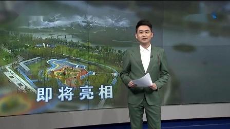 直播宜昌 2021年10月18日