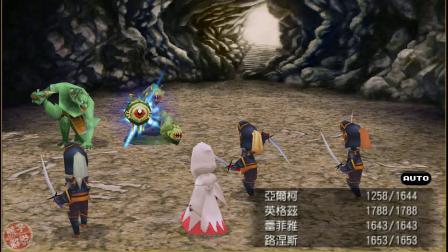 猴子解说《最终幻想3(FF3)》(第二十期):魔剑士.avi