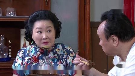 八姑下厨2