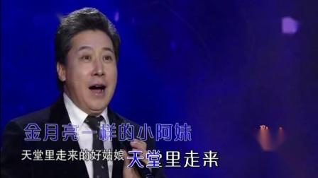 梦里全是桂花香 ( 魏金栋 - 双轨 )