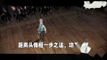 哈利波特魔法觉醒:19连胜被无情打断,离奖励只差一场