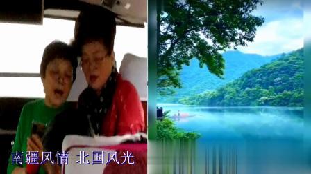 2021重阳节活动纪实1-唱团队歌-天长地久团队歌
