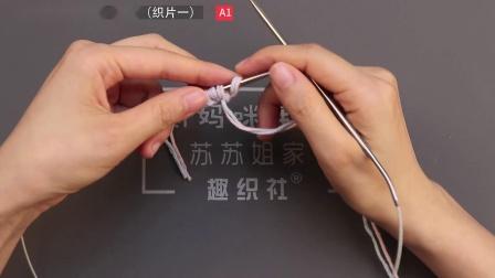 【SA1578】苏苏姐家_棒针渐彩新手方格毯编织视频教程