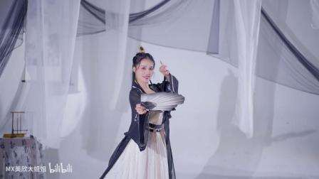 千秋愿·地表最飒婉儿 一飞秀满天 【美欣】