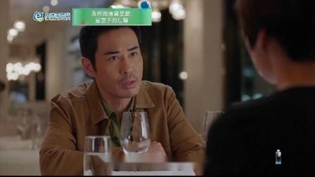 星空下的仁医粤语版2D