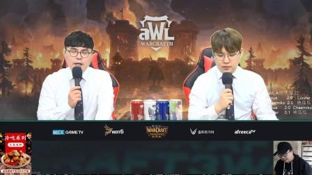 【TED出品】AWL A组败者 Lucifer vs 林瓜瓜 来回折腾.flv