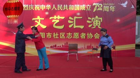 豫剧《红灯记》痛说革命家史 南阳市天恩艺术团演出 视频摄制熊中志