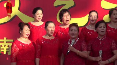 豫剧《让神州大国泰民安》   演唱:赵秀芝、季银芝、周莹、马云芝、林红等 伴奏:爱心合唱团乐队